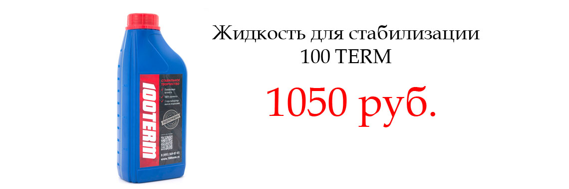100term