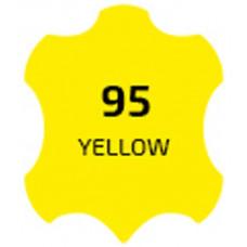 Краска для кожи Сапфир- желтый (100 мл)