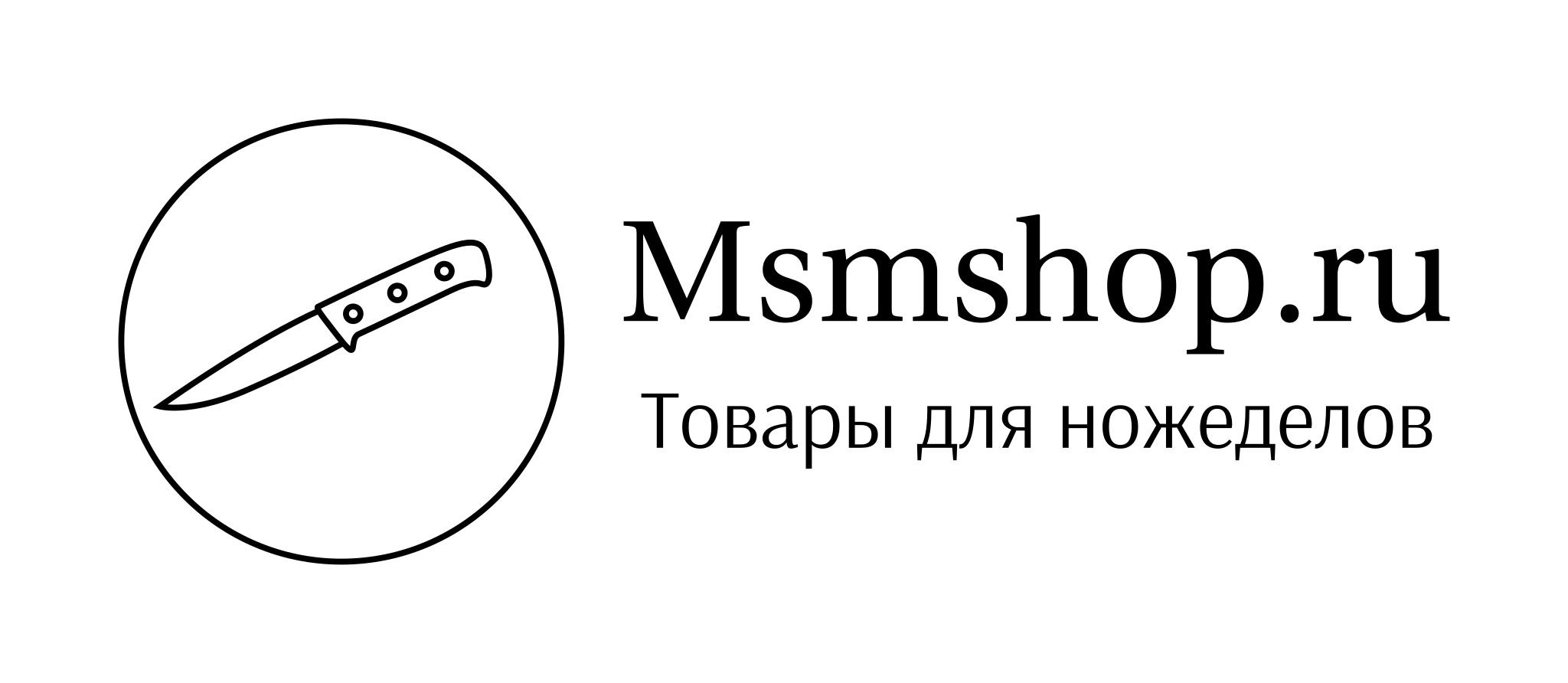 MSMSHOP Товары для ножеделов.